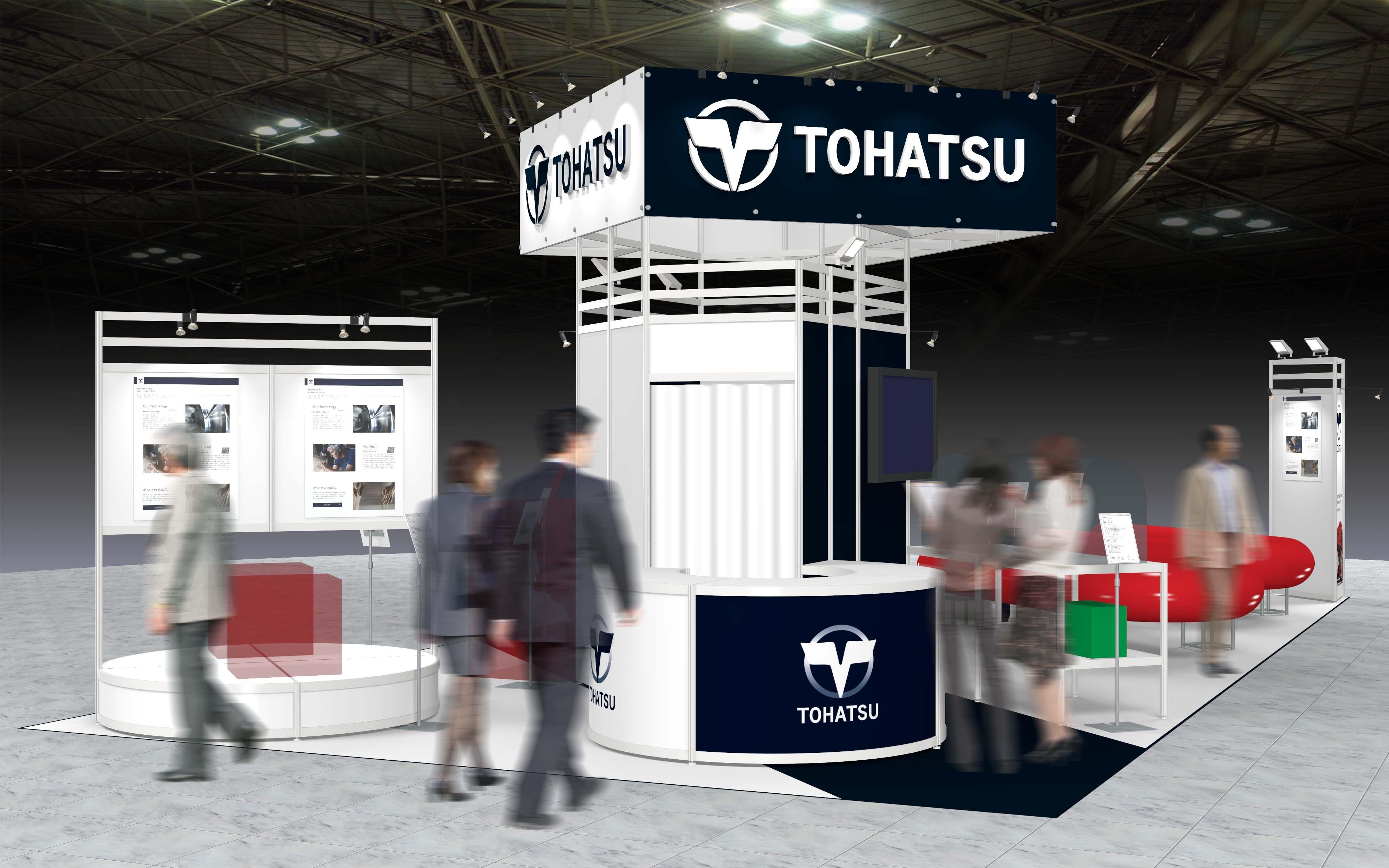 <危機管理産業展(RISCON TOKYO)2021 出展のお知らせ>